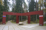 "First Ritual Square, Entrance to ""KATYN'"" Memorial by William C. Brumfield"