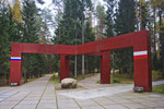 "First Ritual Square, Entrance to ""KATYN'"" Memorial"