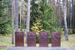 """Ritual Square with Altar Group, """"KATYN'"""" Memorial by William C. Brumfield"""
