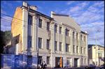 Jewish House of Prayer, Profsoiuzvaia Street 15