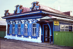 Jewish House and Store, Pogodaev St. 12