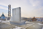 """NORILSK GOLGOTHA"" MEMORIAL by William C. Brumfield"