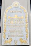 Soldatskaia Synagoga (Soldiers Synagogue), Main Facade, Memorial Tablet
