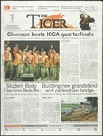 The Tiger Vol. 107 Issue 8 2013-03-08