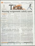 The Tiger Vol. 108 Issue 6 2014-02-28