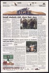 The Tiger Vol. 96 Issue 7 2002-10-11
