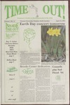 The Tiger Time Out! Vol. 1 Issue 11 1994-04-14 by Clemson University