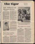 The Tiger Vol. 74 Issue 4 1980-09-12