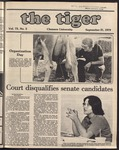 The Tiger Vol. 73 Issue 5 1979-09-21