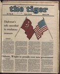 The Tiger Vol. 71 Issue 20 1978-03-10
