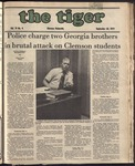 The Tiger Vol. 71 Issue 4 1977-09-22